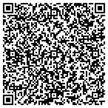QR-код с контактной информацией организации ПОЖАРНАЯ ЧАСТЬ № 3 КАРАСУНСКОГО ОКРУГА
