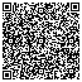 QR-код с контактной информацией организации АНАПА, ОАО