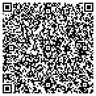 QR-код с контактной информацией организации СЕЛЬСКОХОЗЯЙСТВЕННЫЙ ПРОИЗВОДСТВЕННЫЙ КООПЕРАТИВ ИМ. В.И. ЛЕНИНА