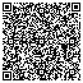 QR-код с контактной информацией организации АФГАНЕЦ