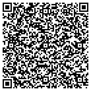 """QR-код с контактной информацией организации ОАО """"Анапское ДРСУ """"Вираж"""""""