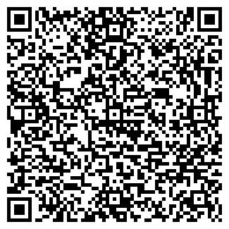 QR-код с контактной информацией организации АУКЦИОНТОРГСЕРВИС