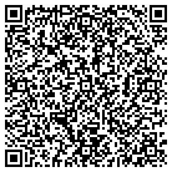 QR-код с контактной информацией организации ООО БИЗНЕС-С