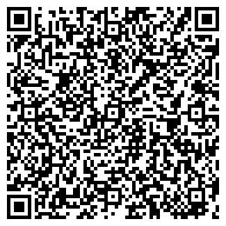 QR-код с контактной информацией организации ФОРТУНА-ЮГ