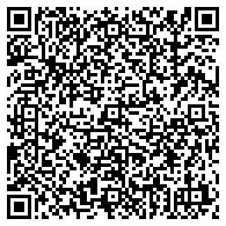 QR-код с контактной информацией организации БАСКИН-РОББИНС