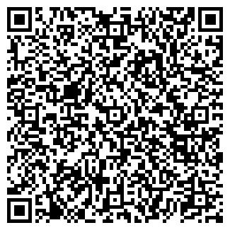 QR-код с контактной информацией организации АПТЕКА № 76 (МП)