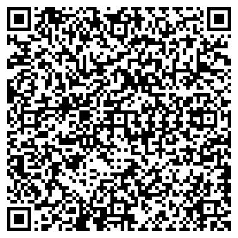 QR-код с контактной информацией организации ИНТЕРОМАКС, ООО