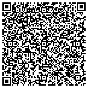 """QR-код с контактной информацией организации """"Элит-Массив"""""""