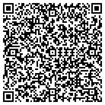 QR-код с контактной информацией организации АПТЕКА № 461 ОПТИКА
