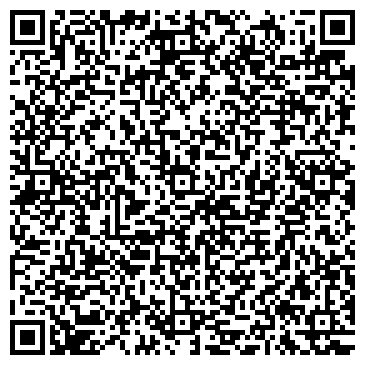 QR-код с контактной информацией организации АФГАНЦЫ ОБЩЕСВЕННАЯ ОРГАНИЗАЦИЯ