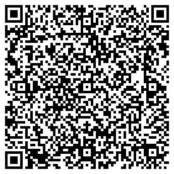 QR-код с контактной информацией организации БИЗОН КУБАНЬ, ООО
