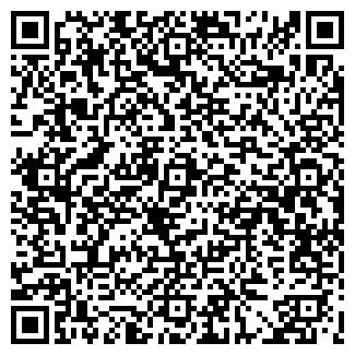 QR-код с контактной информацией организации УЮТНОЕ