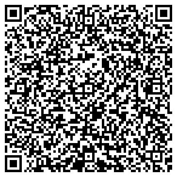 """QR-код с контактной информацией организации Гостиница  """"Комфорт"""""""
