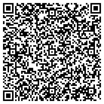 QR-код с контактной информацией организации СЕВЕРНАЯ ГОСТИНИЦА