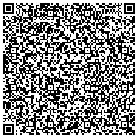QR-код с контактной информацией организации ГОРОДСКАЯ ОБЩЕСТВЕННАЯ ОРГАНИЗАЦИЯ ВЕТЕРАНОВ (ПЕНСИОНЕРОВ, ИНВАЛИДОВ) ВОЙНЫ, ТРУДА, ВООРУЖЕННЫХ СИЛ И ПРАВООХРАНИТЕЛЬНЫХ ОРГАНОВ