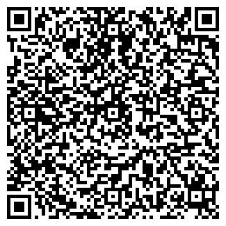 QR-код с контактной информацией организации № 8, МОУ