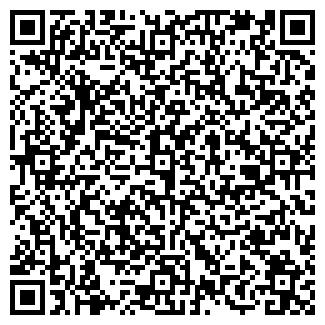 QR-код с контактной информацией организации АРМВЕС