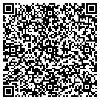 QR-код с контактной информацией организации ВЕЛИКОНД