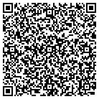 QR-код с контактной информацией организации АРМАВИР-МЕБЕЛЬ, ООО