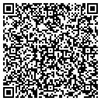 QR-код с контактной информацией организации АКРОСТРОЙ