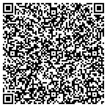 QR-код с контактной информацией организации ТЯНЬ ШИ ЦЕНТР ТИБЕТСКОЙ И КИТАЙСКОЙ МЕДИЦИНЫ