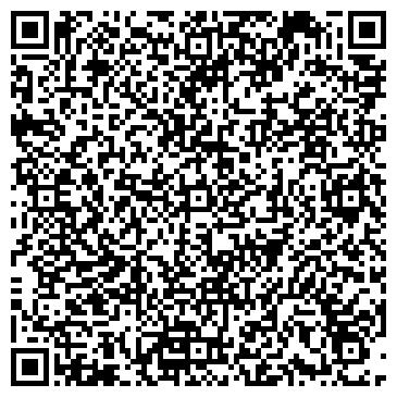 QR-код с контактной информацией организации УЛЫБКА СТОМАТОЛОГИЧЕСКИЙ КАБИНЕТ ООО ДЕЛО
