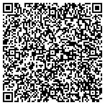 QR-код с контактной информацией организации ПРЕДПРИЯТИЕ ПРОФИЛАКТИЧЕСКОЙ ДЕЗИНФЕКЦИИ