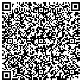 QR-код с контактной информацией организации МУЗЫКАЛЬНЫЙ САЛОН-МАГАЗИН
