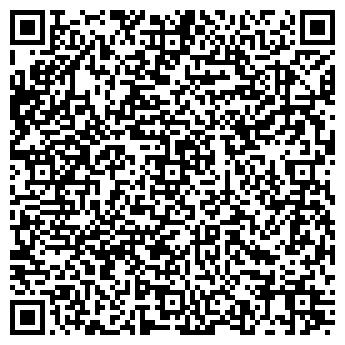 QR-код с контактной информацией организации ЛАБОРАТОРИЯ ШИЛОВА, ООО