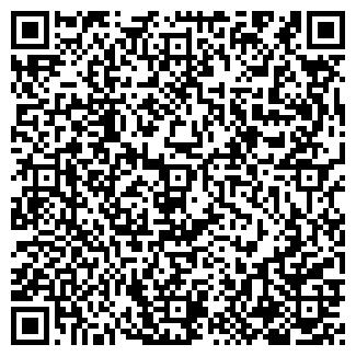 QR-код с контактной информацией организации ГЕЛЯ, ООО
