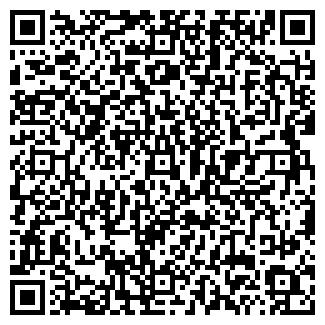 QR-код с контактной информацией организации БЕРГОФФ