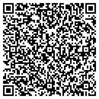 QR-код с контактной информацией организации ГРЕС, ООО