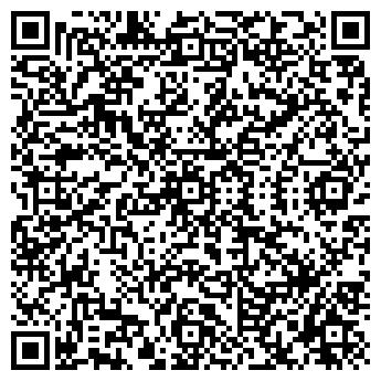 QR-код с контактной информацией организации РОСТЭС-ЮГ