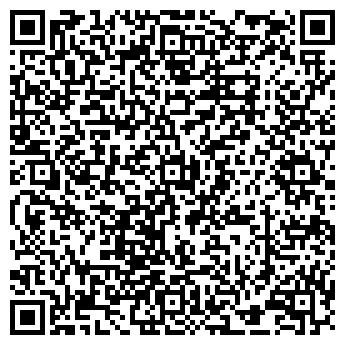 QR-код с контактной информацией организации ГАРАНТ-КОНСАЛТИНГ, ООО
