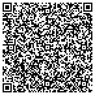 QR-код с контактной информацией организации ХАРБИН КИТАЙСКИЙ РЕСТОРАН