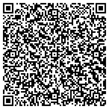 QR-код с контактной информацией организации АРМАВИРСКАЯ ЦЕНТРАЛЬНАЯ КОЛЛЕГИЯ АДВОКАТОВ