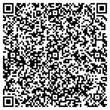 QR-код с контактной информацией организации Компания «Europa», ООО