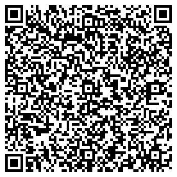 QR-код с контактной информацией организации ГАРАЖНЫЙ КООПЕРАТИВ № 31