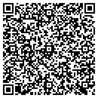 QR-код с контактной информацией организации АНКОР ТД