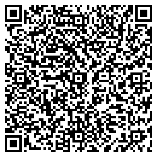 QR-код с контактной информацией организации ПКФ АФРОДИТА