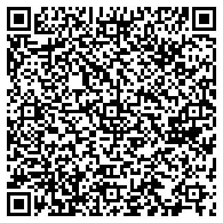 QR-код с контактной информацией организации ВАРИАНТ-СК, ООО