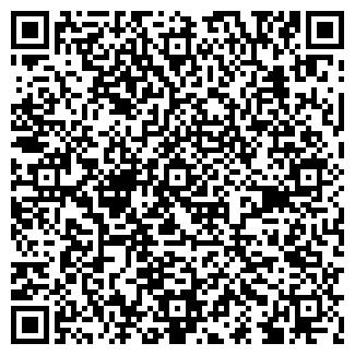 QR-код с контактной информацией организации ХЕЛП ТЦ