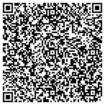 QR-код с контактной информацией организации ДИЗАЙН-ЛАБОРАТОРИЯ  РЕКЛАМНОЕ АГЕНТСТВО