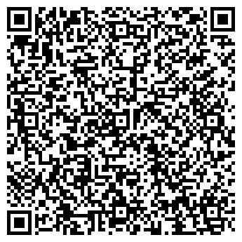 QR-код с контактной информацией организации ОАО «Армхлеб»