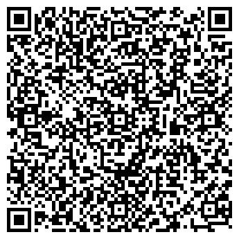 QR-код с контактной информацией организации РАФАЭЛЬ МАГАЗИН-САЛОН