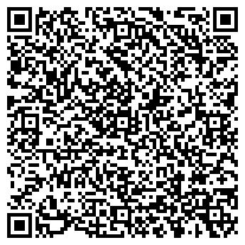 QR-код с контактной информацией организации ВЕСЫСЕРВИС СМНФ, ООО