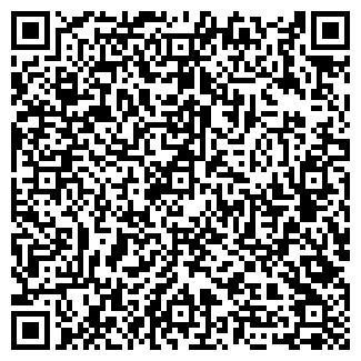 QR-код с контактной информацией организации № 6 ДЕТСКИЕ САД