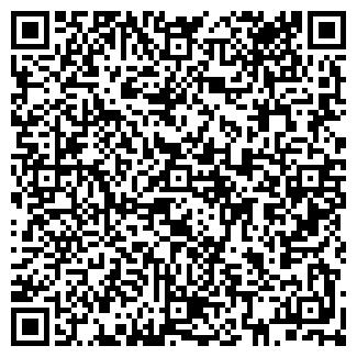 QR-код с контактной информацией организации ГРАНД-ТД, ООО