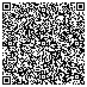 QR-код с контактной информацией организации ЗАВОД ХИМИЧЕСКОГО ОБОРУДОВАНИЯ, ООО