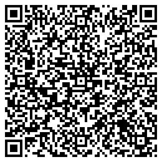 QR-код с контактной информацией организации АРМЕЗ, ОАО